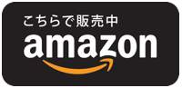 RAISE RAISE SCALP TREATMENT forWomenをAmazonアマゾンで購入